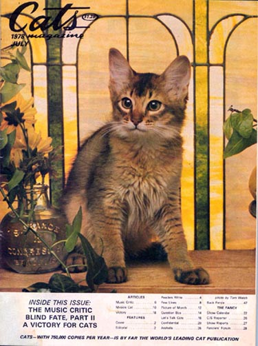 1978 Cats Magazine cover  photo of Pharo by Tom Welch